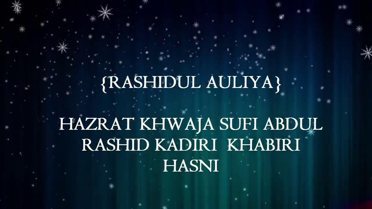 Teri rehmato ka dariya sare aam chal raha hai qawwali
