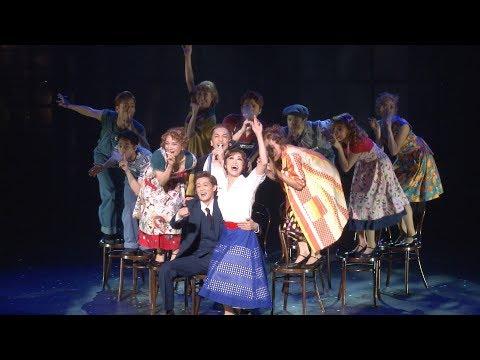 北翔海莉、新納慎也などが出演者するミュージカル・コメディ「パジャマゲーム」が9月25日に日本青年館ホールで開幕した。 ミュージカル・...