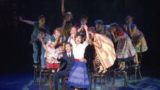 北翔海莉・新納慎也のミュージカル・コメディ「パジャマゲーム」が華やかに開幕!