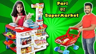 Pari ka New Supermarket Store | Kids Playing With Super Market Play Set (Moral Story )
