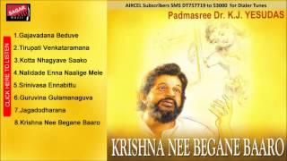 Krishna Nee Begane Baaro. Tirupati Venkataramana. Dr.K.J.Yesudas.