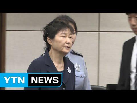 """""""박근혜 석방 않으면 내년 총선도..."""" / YTN"""