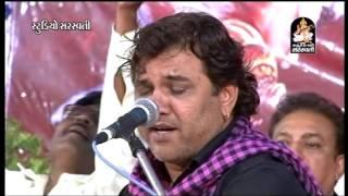 Kirtidan Gadhvi | Sathra Live | Bhavya Santvani Mahotsav 2016 | Part 1 | Nonstop Gujarati Dayro