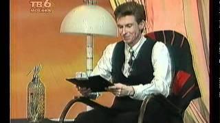 """Первый русский Stand-Up! Классика! """"200 удовольствий организма"""""""