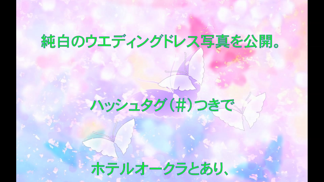森麻季,披露宴,再婚,純白ドレス,幸せ,報告,元日本テレビ,フリー