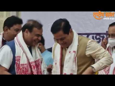 असम में हिमंता बिस्वा सरमा को मुख्यमंत्री बनाने के एलान के बाद
