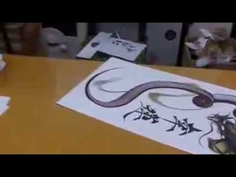 a japanese painting dragon