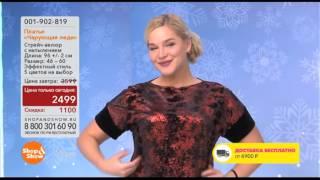 Shop & Show (Мода). 001902819 Платье Чарующая Леди