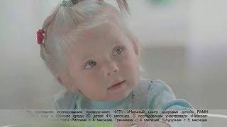Подборка рекламы для детей  №180