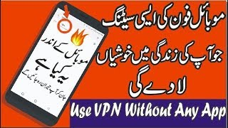 Use VPN Without Any App | Android Hidden Feature