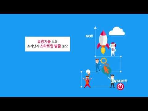 충북창조경제혁신센터 소개 동영상_2109
