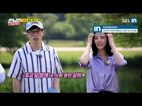 [Old Video]Dam Bi And Kwang Soo Never Will Have A Love Line In Runningman Ep. 405(EngSub)