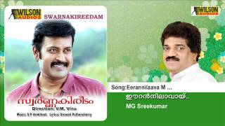 Eerannilaava M - Swarnakireedam