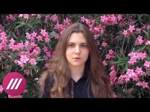 Дело «Нового величия». Как 18-летняя девушка оказалась в СИЗО за разговоры о политике