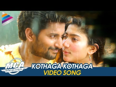 MCA Telugu Movie Songs | Kothaga Kothaga...