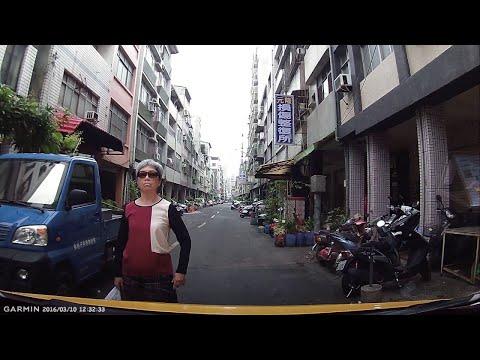 Angry Pedestrian Stops Traffic || ViralHog