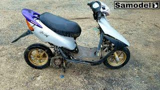 Honda Dio AF 35 ZX