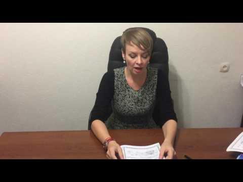 ШКОЛА РИЭЛТОРОВ. Свидетельство о праве собственности на жилье. Часть 2