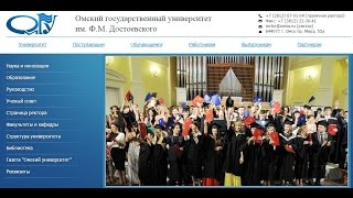 Дистанционное обучение в ОмГУ (omsu.ru) | ВидеоОбзор кабинета ОмГУ