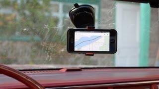 the Best Universal Car Mount? - WinnerGear Montar - iPhone 5