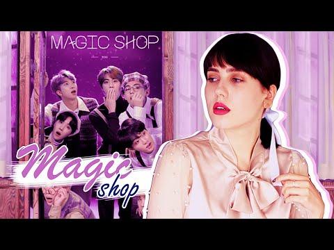 BTS - Magic Shop (Russian Cover || На русском)