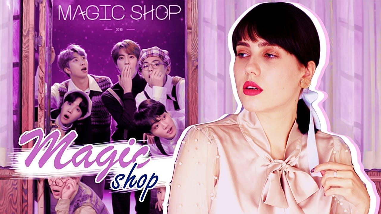 BTS - Magic Shop (Russian Cover    На русском) - YouTube