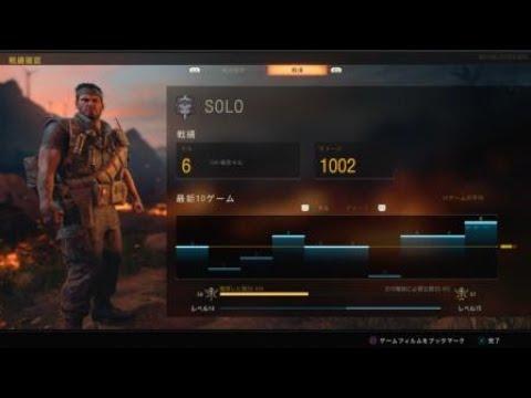 Call of Duty®: Black Ops 4 ニューディエゴ入手ついでに呑カツ