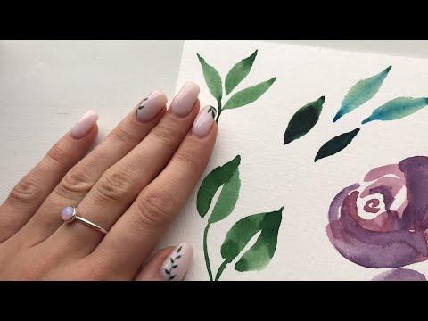Рисуем акварелью, урок для начинающих (цветы и листья)