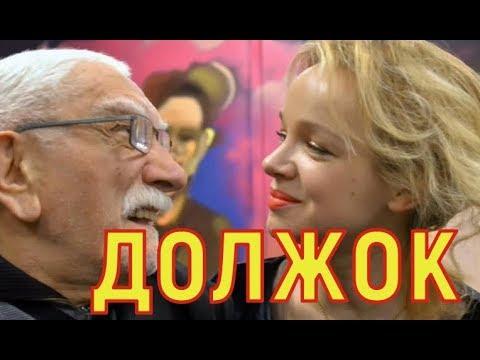 Джигарханян и Виталина - новый суд!