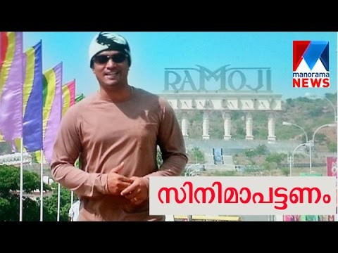 Travel Guide to the World of Leisure and Visual Magics; Ramoji Film city | Manorama News