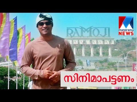 Travel Guide to the World of Leisure and Visual Magics; Ramoji Film city | Manorama News