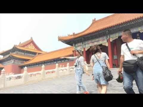 Beijing China : Tiananmen Square, The Forbidden City