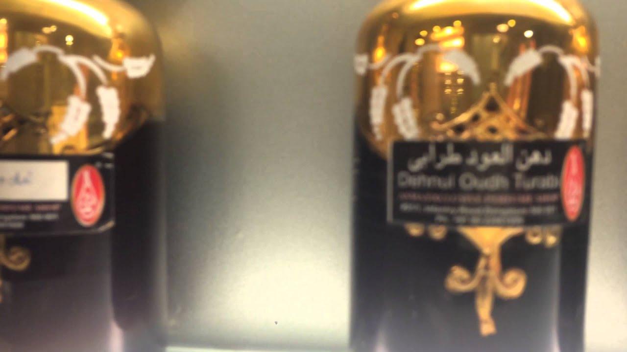 da24d2c65 اسماء العطورات في بنجلور دهن العود خشب العود و خلطات - YouTube