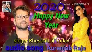 2020 ka Khesari Lal superhit Happy New Year song