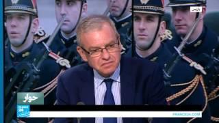 ...باتريس باولي.. التعاون الدولي في مجال مكافحة الإرهاب