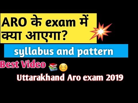 Ukpsc Assistant Review Officer Syllabus Pattern