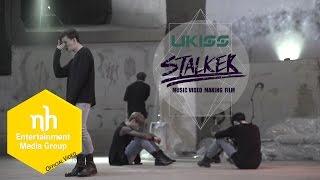 유키스(U-KISS) - Stalker_M/V Making ver.