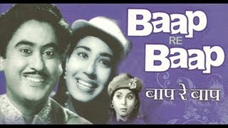 """Baap Re Baap"" 