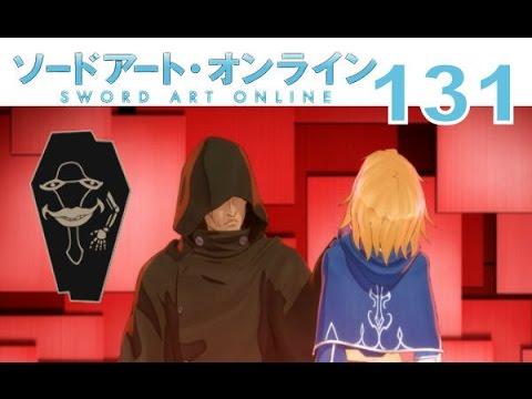Sword Art Online: Hollow Fragment [Sinon Bed Scene] | Doovi