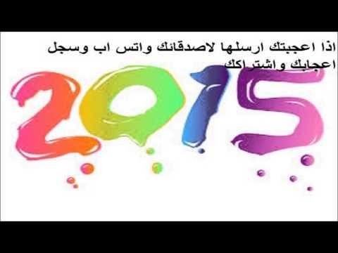 اغاني دخون 2015 أغنية عليك مبارك يانور حيا HD حفلات افراح 1436 هـ