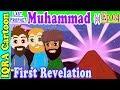 Prophet Muhammad (s) Ep 04 | First Revelation (Islamic cartoon - No Music)