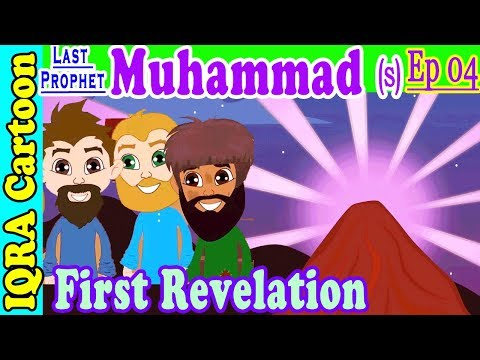 Prophet Muhammad (s) Ep 04 | First Revelation (Islamic cartoon - No Music)