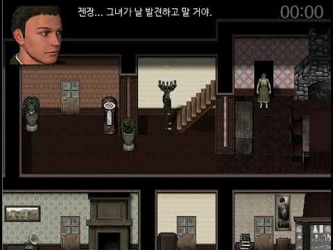 The Deed Gameplay |