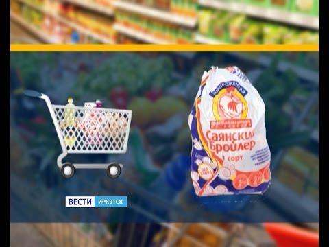 Цены на «продуктовую корзину»: эксперимент «Вести-Иркутск»