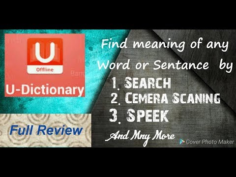 Download Dictionary For Best Search And Translation -- Learn English -- Apps 4 You