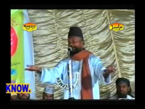 Allaha Ka Noor (Saw) Allama Qari Raziullah Chaturvadi \\ Latest Video 2015