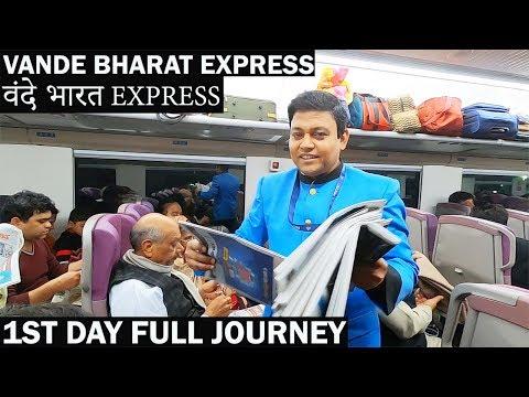 Vande Bharat Express Full Journey   New Delhi to Varanasi   वंदे भारत एक्सप्रेस