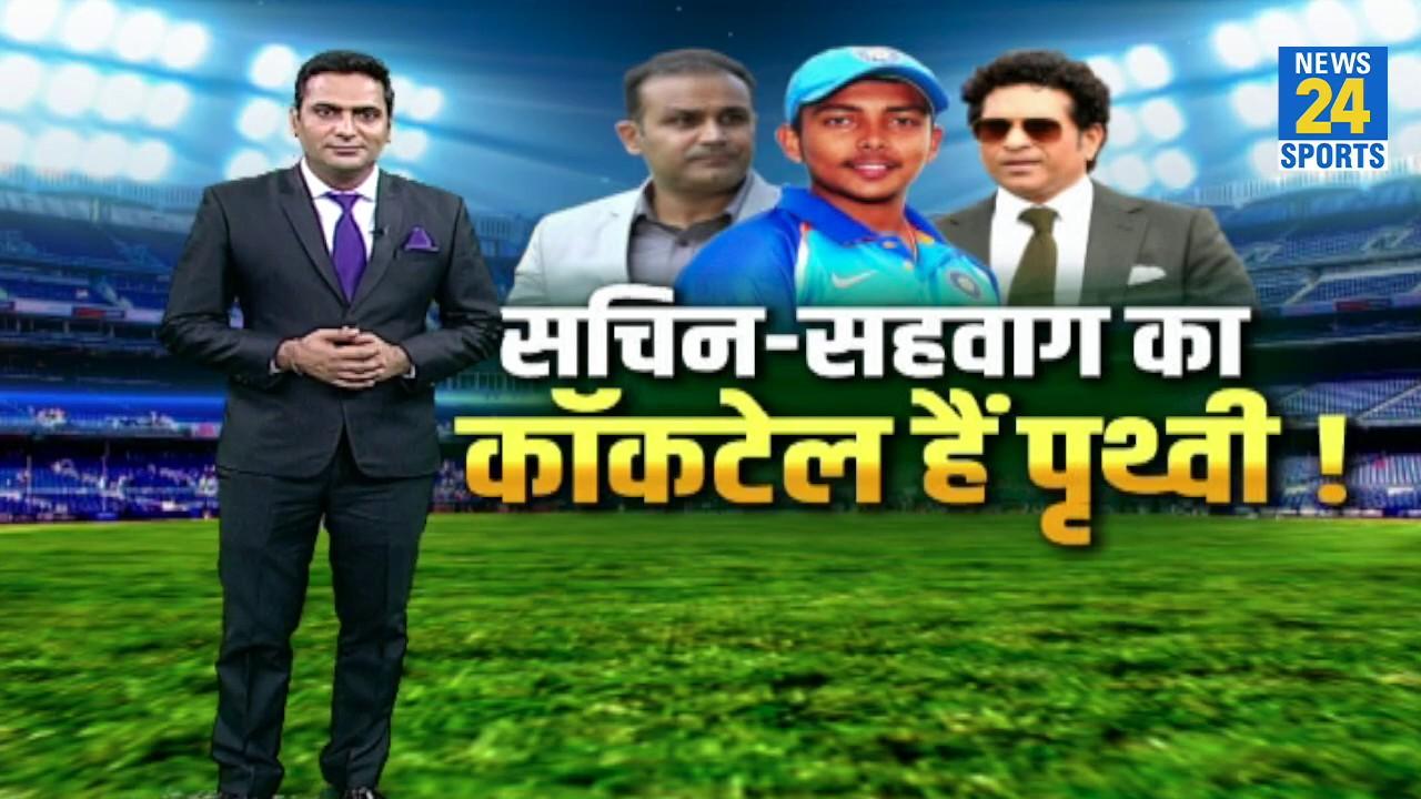 टीम इंडिया को मिल गया है दूसरा Sehwag, Waseem Jaffer ने Prithvi Shaw के नाम पर लगाई मुहर !
