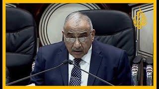 🇮🇶 برلمان العراق يصوّت على قرار لإنهاء وجود القوات الأجنبية بالبلاد