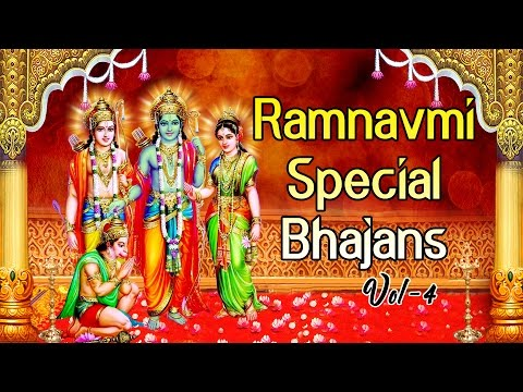 Ramnavmi Special. NAVAMI BHAJANS, ANURADHA PAUDWAL, JAGJIT SINGH I SURESH WADKAR I TRIPTI SHAQYA